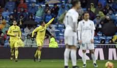 فياريال يدخل التاريخ بفوزه على ريال مدريد