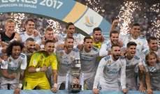 ريال بطل السوبر، خسارة لبنان، العهد والنجمة الى نهائي كأس النخبة