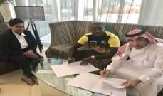 رسمياً: التعاون السعودي يتعاقد مع السيراليوني الحاج كمارا