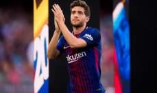 سيرجي روبيرتو يجدد عقده مع برشلونة حتى 2022