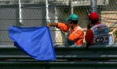 تعديل على قوانين الأعلام الزرقاء قبيل جائزة أذربيجان الكبرى