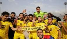 رسمياً: العهد بطل لبنان لموسم 2016-2017