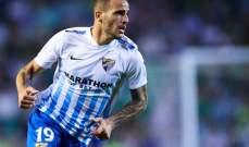 سكاي سبورت : ساندرو راميريز وقع على عقد مع ايفرتون
