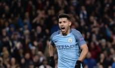 اغويرو يعادل رقم الهداف التاريخي لمانشستر سيتي