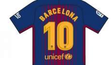 مبادرة من نادي برشلونة لضحايا الاعتداءات الاخيرة