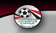مصر : احالة نتيجة مباراة الـ 21-0 بدوري الدرجة الرابعة للتحقيق
