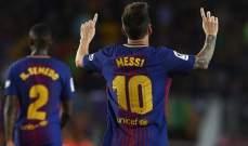 ارقام واحصاءات برشلونة  في الدوري  الاسباني