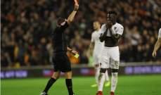 لاعب ليدز يونايتد رونالدو فييرا يعتذر من الجمهور
