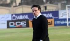 رسمياً: الاتحاد السكندري المصري يتعاقد مع المدرب خوانخو ماكيدا