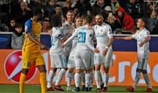 ريال مدريد ينهي حصته التدريبية بسداسية وتوتنهام يفاجىء دورتمند