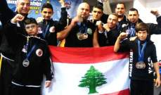بطولة اوروبا لجميع الفنون القتالية : 32 ميدالية ملونة للبنان