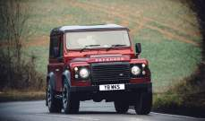 """لاند روڤر"" تطلق إصداراً محدوداً من سيارة ""ديفندر"" بمحرك ثماني الأسطوانات"