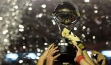 إنديبندينتي يفوز بلقب كأس كوبا سود أميركانا