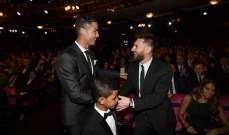 ردة فعل ميسي بعد فوز رونالدو بجائزة افضل لاعب في العالم