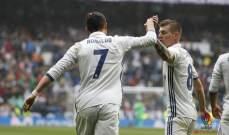 ركلة الجزاء صحيحة لريال مدريد أمام فالنسيا والحكم كان صارما في قراراته