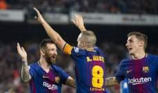 افضل انطلاقة لبرشلونة في تاريخ الدوري الاسباني