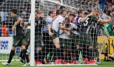 ألمانيا-إسبانيا في النهائي، نشر تقرير غارسيا، قرعة مونديال سلة السيدات