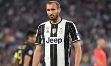 كيليني يحمل غوارديولا السبب وراء خروج المنتخب الايطالي من كأس العالم