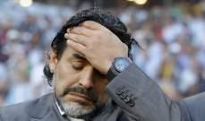 مارادونا: رونالدو مغرور وميسي ناقص