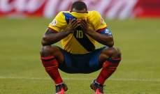 الحكم يطرد لاعبان في اقل من دقيقة في مباراة اميركا والاكوادور