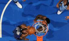 NBA : أورلاندو ماجيك يفوز على ممفيس غريزليز