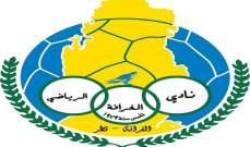 لاعب دولي ايراني ينضم إلى صفوف الغرافة