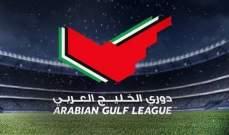 دوري الخليج العربي : الوحدة يستعيد الصدارة مؤقتا