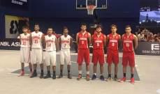 بطولة آسيا في الـ 3x3 :ذكور واناث لبنان الى ربع النهائي