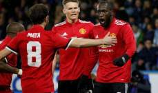 كأس الاتحاد : لوكاكو يقود مان يونايتد الى الدور المقبل