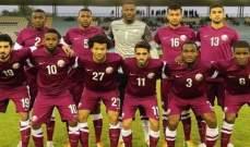 منتخب قطر يواجه أيسلندا و تشيكيا وديا