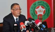 انتخاب فوزي لقجع رئيسا للاتحاد المغربي لكرة القدم لولاية ثانية
