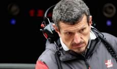 ستاينر يرى أن الفورمولا 1 بحاجة لفريق ميناردي جديد