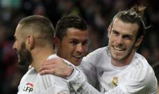 ريال مدريد افضل من دون ال
