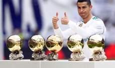 رونالدو يتغنى بكراته الذهبية الخمس