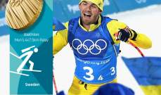 السويد تخطف ذهبية جديدة من امام النروج و المانيا