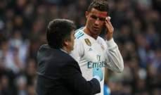 رونالدو يستخدم الهاتف في الملعب بعد اصابته