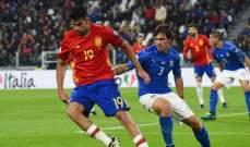 البيرنابيو مرشح لإستضافة قمّة إسبانيا - إيطاليا