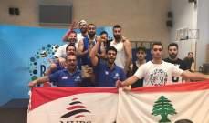 إنجاز جديد لفرق جامعة MUBS وللرياضة الجامعية اللبنانية في صربيا