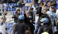 الإتحاد الإيطالي يغرّم روما وفيرونا ويحيل لاتسيو للتحقيق
