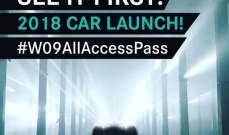 مرسيدس تعطي الفرصة لمشجع محظوظ رؤية سيارتها قبل إطلاقها الرسمي