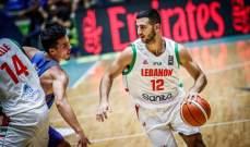 لبنان يضرب موعداً نارياً مع الصين لتحديد المركز الخامس