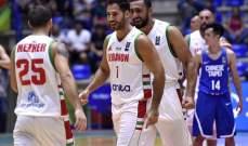 ابرز لقطات اليوم السابع من بطولة اسيا لكرة السلة