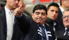 مارادونا : قدمنا مباراة جيدة امام بني ياس