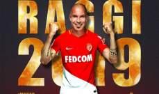 رسمياً : رادجي يجدد عقده مع موناكو حتى عام 2019