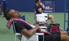 بمناسبة يوم النوم العالمي صور لرياضيين حصلوا على قيلولة خلال المباريات