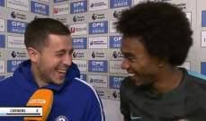 هازارد يهدي زميله ويليان جائزة افضل لاعب في مباراة هاديرسفيلد