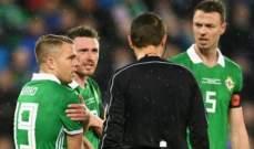 استبعاد الحكم الذي حرم ايرلندا الشمالية من مونديال روسيا 2018