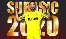 موناكو يجدد رسمياً عقد حارسه المتألق