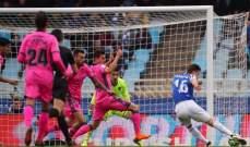 الدوري الإسباني: سوسيداد يفوز بثلاثية نظيفة على ليفانتي