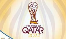 """""""ديلي ميل"""" تفجّر فضائح بخصوص مونديال قطر 2022"""